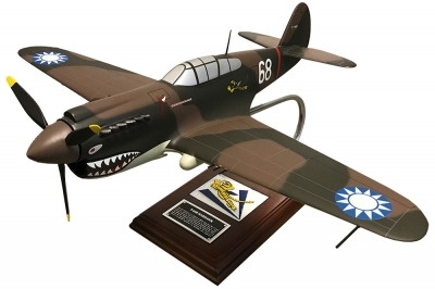 Rafflepages.com - P40 Warhawk Model Airplane to help support Chennault Aviation and Military Museum